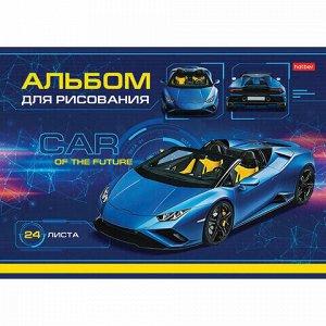 """Альбом для рисования А4 24 л., скоба, обложка картон, HATBER, 205х290 мм, """"Car Design"""", 24А4В"""