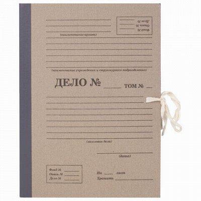HATBER и ко — яркая качественная доступная канцелярия — STAFF-Короба и архивные системы картонные — Канцтовары