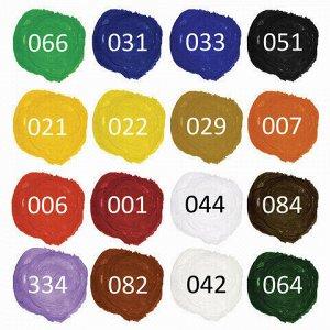 Гуашь художественная BRAUBERG ART CLASSIC, НАБОР 16 цветов в баночках по 22 мл, 191584