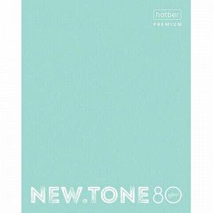 """Тетрадь А5 80 л. HATBER Premium скоба, клетка, глянцевая ламинация, """"NEWtone PASTEL Мята"""", 80Т5лA1_05039"""