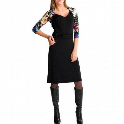 Брюки, юбки Palla. От 38 до 72 размера — Товары по сниженным ценам — Брюки