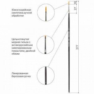 Кисть художественная проф. BRAUBERG ART CLASSIC, синтетика жесткая, плоская, № 2, длинная ручка, 200663