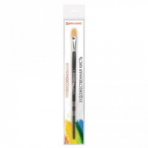 Кисть художественная проф. BRAUBERG ART CLASSIC, синтетика жесткая, овальная, № 14, длинная ручка, 200683