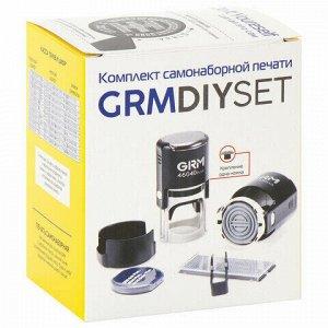 Печать самонаборная 1 круг, оттиск D=40 мм синий, GRM 46040, крышка, КАССА В КОМПЛЕКТЕ, 111000000