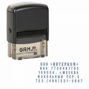 Штамп самонаборный 5-строчный, оттиск 47х18 мм синий, без рамки, GRM 30, КАССА В КОМПЛЕКТЕ, 116000030