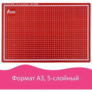 Коврик (мат) для резки ОСТРОВ СОКРОВИЩ, 5-ти слойный, А3 (450х300 мм), двусторонний, толщина 3 мм, 237444