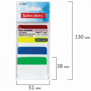 Закладки-выделители листов клейкие BRAUBERG пластиковые, 38х51 мм, 4 цвета х 6 листов, 126697