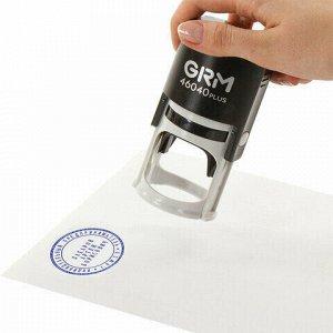 Оснастка для печатей оттиск D=40 мм, синий, GRM 46040, крышка, подушка в комплекте, 120900004