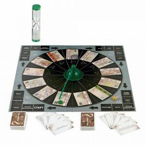 """Игра настольная """"Что? Где? Когда?"""", игровое поле, волчок, карточки, песочные часы, ЗВЕЗДА, 8647"""