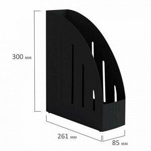 "Лоток вертикальный для бумаг BRAUBERG ""Energy"" (261х85х300 мм), эргономичная форма, черный, 231549"