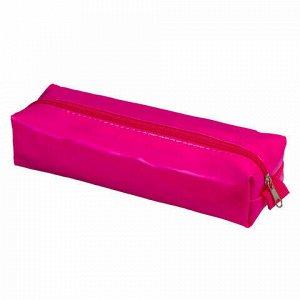 """Пенал-косметичка BRAUBERG под искусственную кожу, """"Блеск"""", розовый, 20х6х4 см, 226719"""