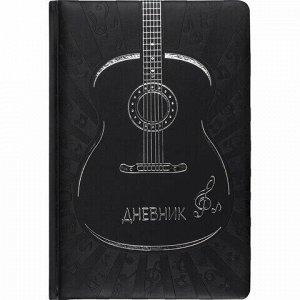 Дневник для музыкальной школы 48 л., обложка кожзам твердая, тиснение фольга, BRAUBERG, черный, 105502