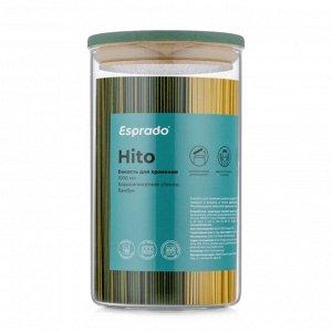 Емкость для хранения Hito