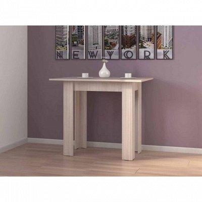 Академия мебели — весеннее обновление — Столы и обеденные группы — Кухня