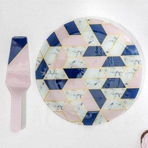 Тортовница с лопаткой Доляна «Розовый мрамор», d=30 см, лопатка 26,5?7?2 см