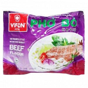 Лапша рисовая со вкусом говядины