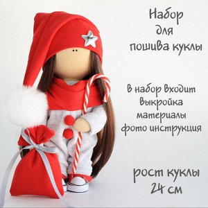 Гномик Элли. Набор для шитья интерьерной куклы