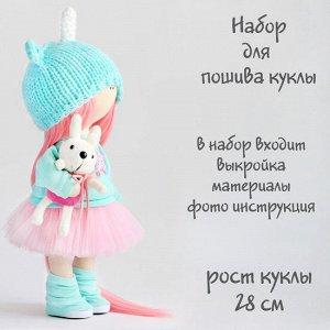 Агнес Набор для шитья куклы