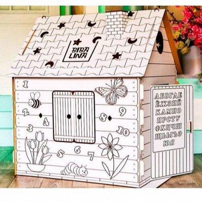 ❤ Декор ❤ Создаем уют сами ❤ — Дом-раскраска — Игровая мебель
