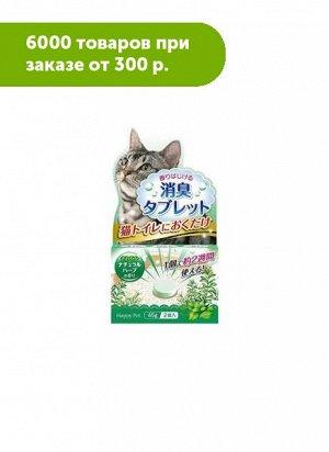 Таблетка функциональный уничтожитель сильных запахов для кошачьего туалета С ароматом луговых трав 2шт*45г
