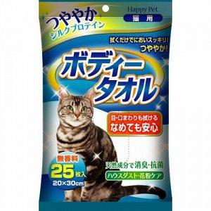 Полотенца влажные для базового ухода с медом для кошек 25шт