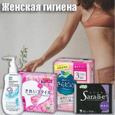 Экспресс ! Любимая Япония, Корея, Тайланд❤ Все в наличии ❤ — Женская Гигиена! — Гигиена