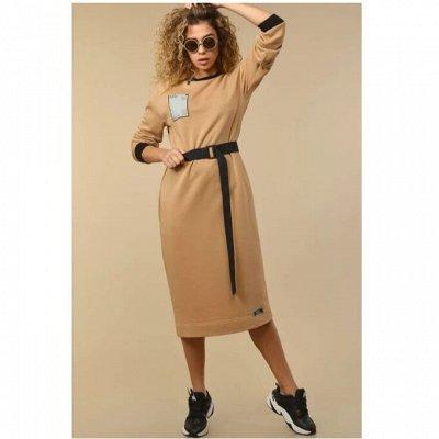 BAGPOT. Контейнеры для рассады, агротекстиль — Женская одежда. Размер 46-48 — Одежда