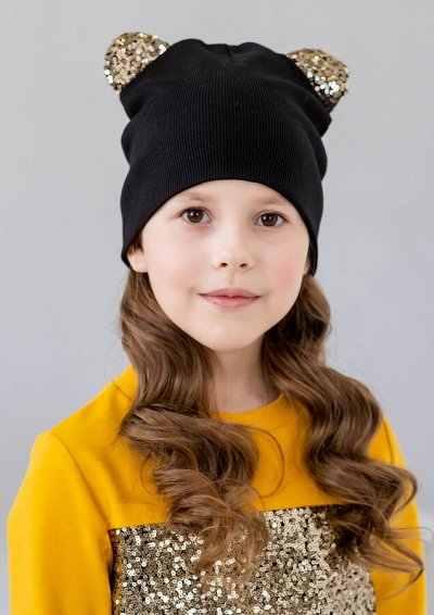 Одежда в школу для мальчиков! — Шапки — Одежда для девочек