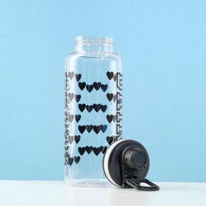 Бутылка для воды DRINK 1 л, с подвесом, 8.3х24 см