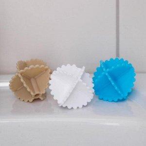 Набор шаров для стирки белья Доляна, d=4,5 см, 3 шт, цвет МИКС