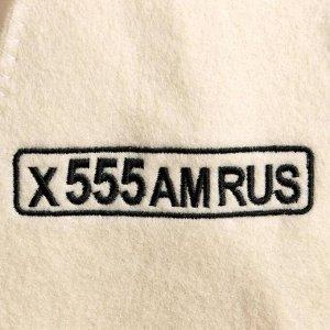 "Шапка для бани с вышивкой ""Х 555 АМ RUS"""