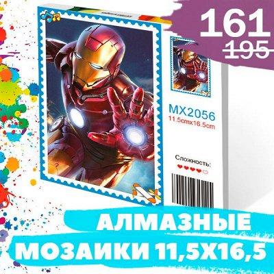 Соц. закупка💯 Время экономить! Лучшие товары — Распродажа 145р🤩 Алмазные мозаики 11,5x16,5