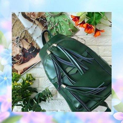 Кожаные сумки и рюкзаки по доступной цене!   — ЖЕНСКИЕ РЮКЗАКИ/ПОЯСНЫЕ СУМКИ — Рюкзаки