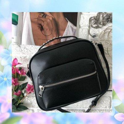 Кожаные сумки и рюкзаки по доступной цене!   — ЖЕНСКИЕ КОЖАНЫЕ СУМКИ МАЛЕНЬКИЕ/СРЕДНИЕ — Кожаные сумки
