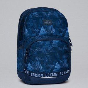 Рюкзак Sport Junior 30л Blue Quartz
