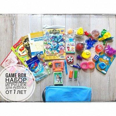 ❤ Декор ❤ Создаем уют сами ❤ — NEW!  Game box -наборы игрушек — Игрушки и игры
