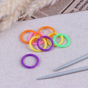 Кольцо-маркер для вязания, 10 шт, цвет МИКС