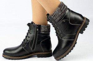 Ботинки Ботинки.  Материал верха натуральная кожа, натуральная кожа с тиснением.  Подошва ТЭП.  Вид застежки молния и шнурки.