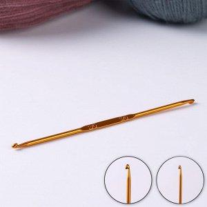 Крючок для вязания, двухсторонний, d = 2/3 мм, 13,5 см, цвет золотой