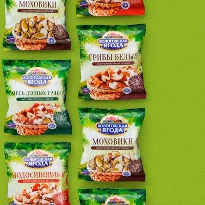 МорозМаркет: смеси, мороженое, масло — ТМ Вологодская ягода — Ягоды и грибы