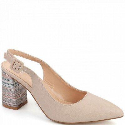 Триопт- обувь для всей семьи  — Обувь женская. Туфли на каблуке — Для женщин