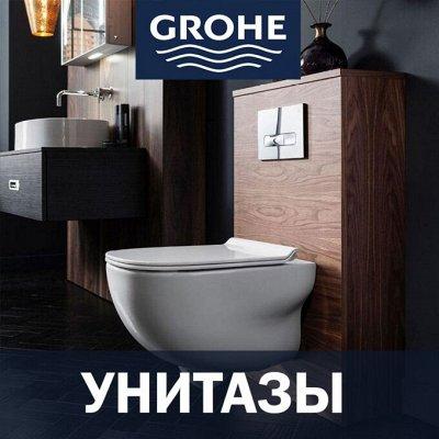 AQUATON — мебель для ванной — Grohe- унитазы