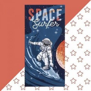 Полотенце Space surfer