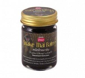 Черный тайский бальзам BANNA Со змеиным жиром, 50 гр.