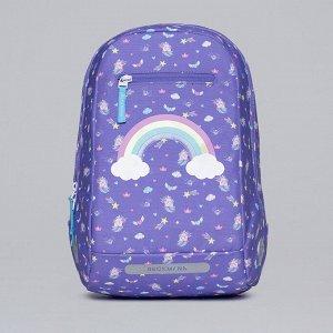 Дополнительный рюкзак 12л Dream