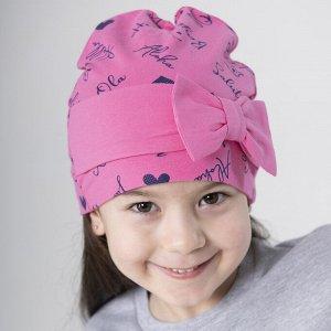 Шапка Кулирная гладь, 92% хлопок, 8% эластан Шапочка для девочки двухслойная из набивного эластичного полотна. Декорирована бантом из полотна контрастного цвета.