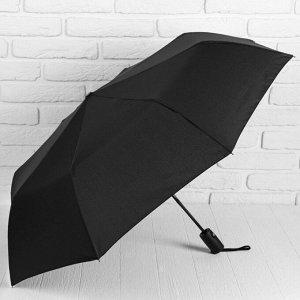 Зонт полуавтоматический «Однотонный», 3 сложения, 8 спиц, R = 49 см, цвет чёрный 128006
