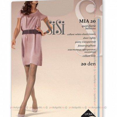 Итальянское белье и колготки. Любимые марки — Весна — SISI — Колготки