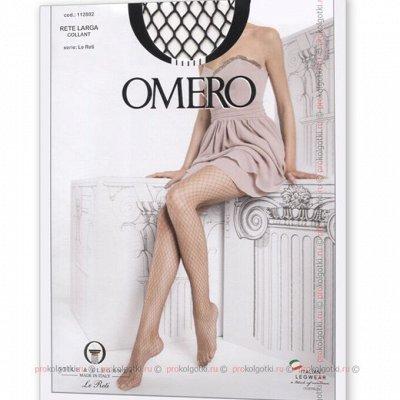 Итальянское белье и колготки. Любимые марки — Весна — OMERO — Колготки, носки и чулки