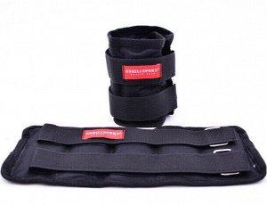 Утяжелители, дробь 2x3 кг, черные